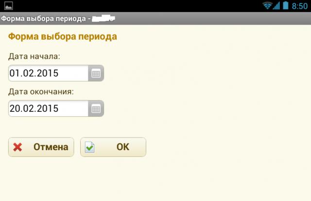 vibor_perioda